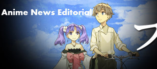 MarzGurl: Anime News Editorial - FUNimation Works Hard