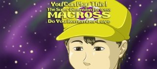 You Can Play This: Macross Do You Remember Love (PS1)