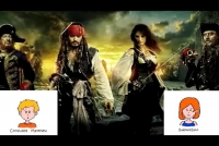 Confused Matthew: Pirates of the Caribbean: On Stranger Tides