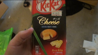 Brad Jones: Brad Tries Japanese Kit Kats