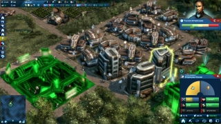 Giant Bomb: Quick Look: Anno 2070