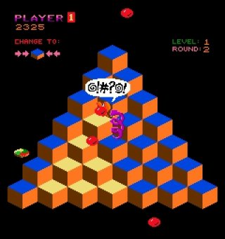 Weird Video Games: Q*Bert (Arcade)