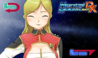 Weird Video Games: Hentai Boost 2007 DX (PC)