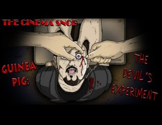 Cinema Snob: GUINEA PIG: THE DEVIL'S EXPERIMENT