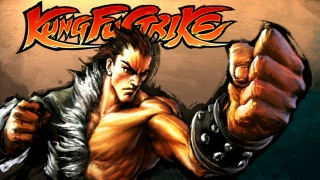 Giant Bomb: Quick Look: Kung Fu Strike: The Warrior's Rise
