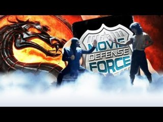 Movie Defense Force: MORTAL KOMBAT