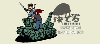 Anime Abandon: Dominion Tank Police