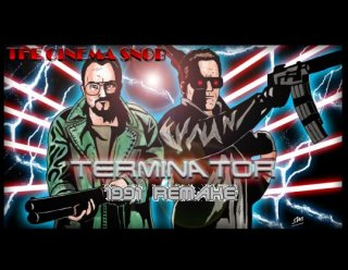 Cinema Snob: THE TERMINATOR 1991 REMAKE