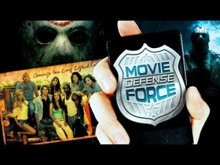 Movie Defense Force: FRIDAY THE 13TH [REBOOT]