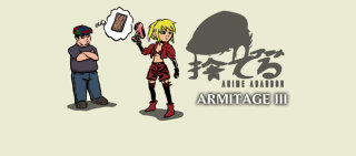 Anime Abandon: Armitage III