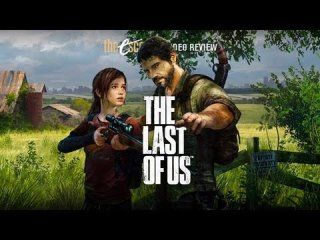 Escapist Reviews: THE LAST OF US
