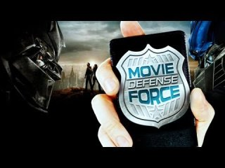 Movie Defense Force: TRANSFORMERS