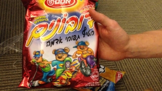 Giant Bomb: Giant Bomb Mailbag: Int'l Snacks Edition