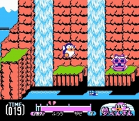 Weird Video Games: Yume Penguin Monotagari (NES)