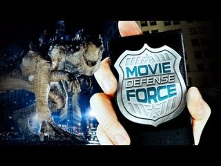 Movie Defense Force: GODZILLA