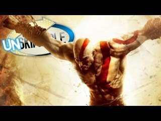 Unskippable: GOD OF WAR: ASCENSION