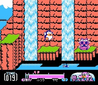 Weird Video Games: Yume Penguin Monogatari (NES)