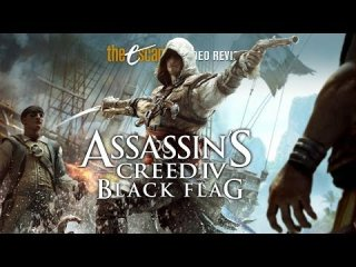 Escapist Reviews: ASSASSIN'S CREED IV BLACK FLAG