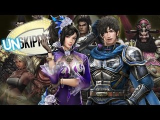 Unskippable: DYNASTY WARRIORS 8