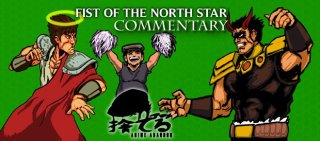 Sage Reviews: Fist of the North Star Commentary