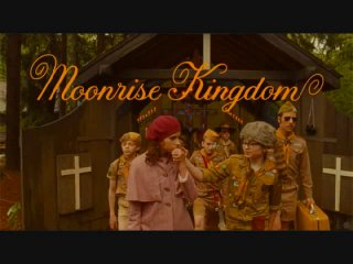 Confused Matthew: Requested - Moonrise Kingdom