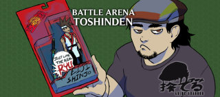 Anime Abandon: Battle Arena Toshinden
