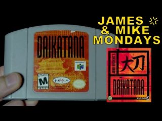 James & Mike Mondays: Daikatana (N64)