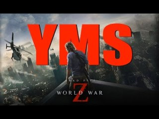 Your Movie Sucks: World War Z (1 of 2)