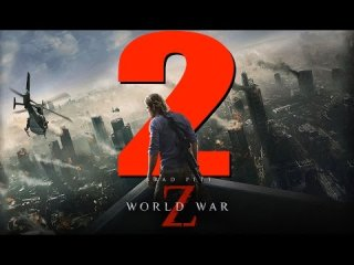 Your Movie Sucks: World War Z (2 of 2)