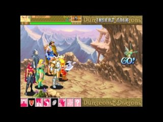 Mike Matei: Dungeons & Dragons: Shadow over Mystara (Arcade Game)
