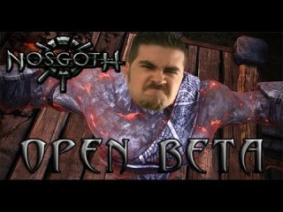 Angry Joe Show: AngryJoe Plays Nosgoth! [Open Beta Now]