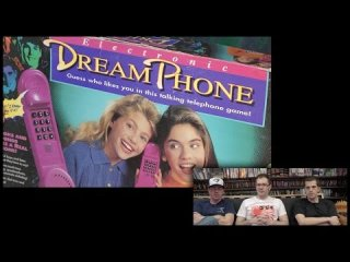 Board James: Commentary - DreamPhone