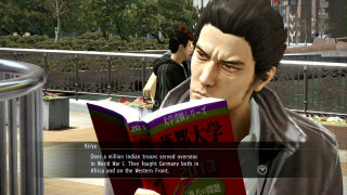 Giant Bomb: Quick Look: Yakuza 5