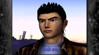 Giant Bomb: Endurance Run: Shenmue - Part 26